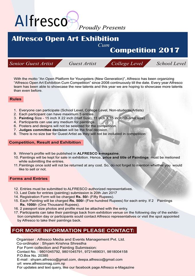 Open art competion