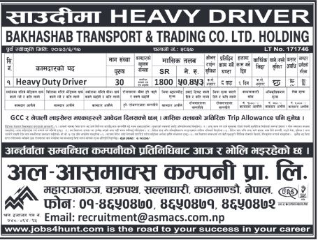 Heavy Driver Job in Saudi Arabia – Job Finder in Nepal, Nepali Job