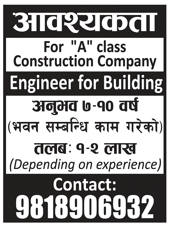 Job for engineers