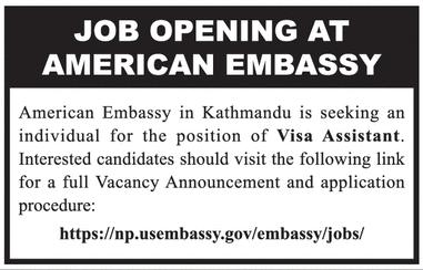 JOB VACANCY IN AMERICAN EMBASSY: VISA ASSISTANT! – Job Finder in