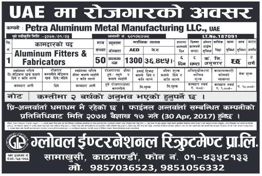 JOB IN UAE : Aluminium Fitter & Fabricator – Job Finder in Nepal