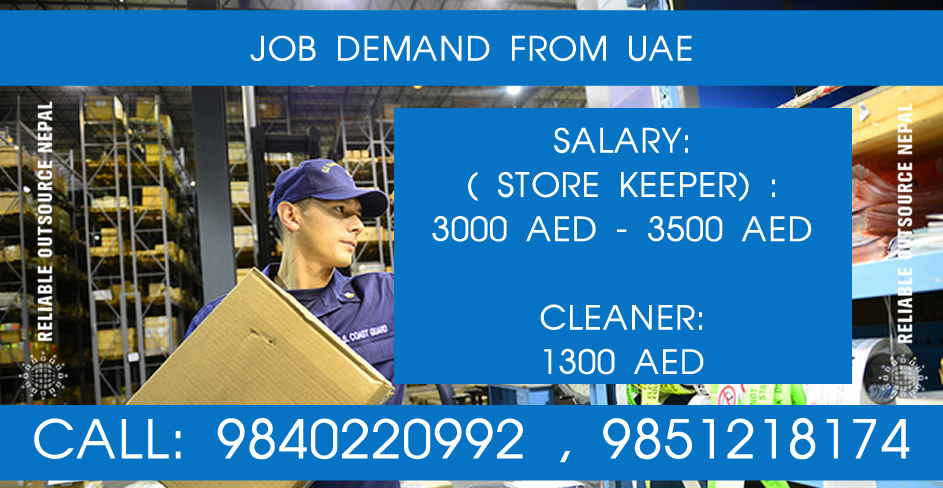 storekeeper  cleaner job demand from uae
