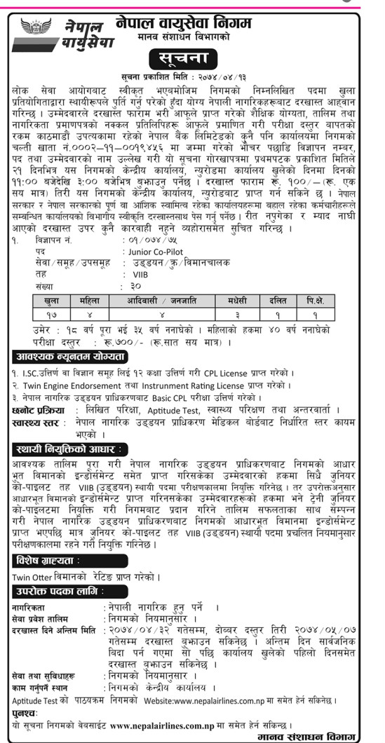 Nepal Airlines Corporation Jobs 30 Vacant Positions In Nepal Airlines