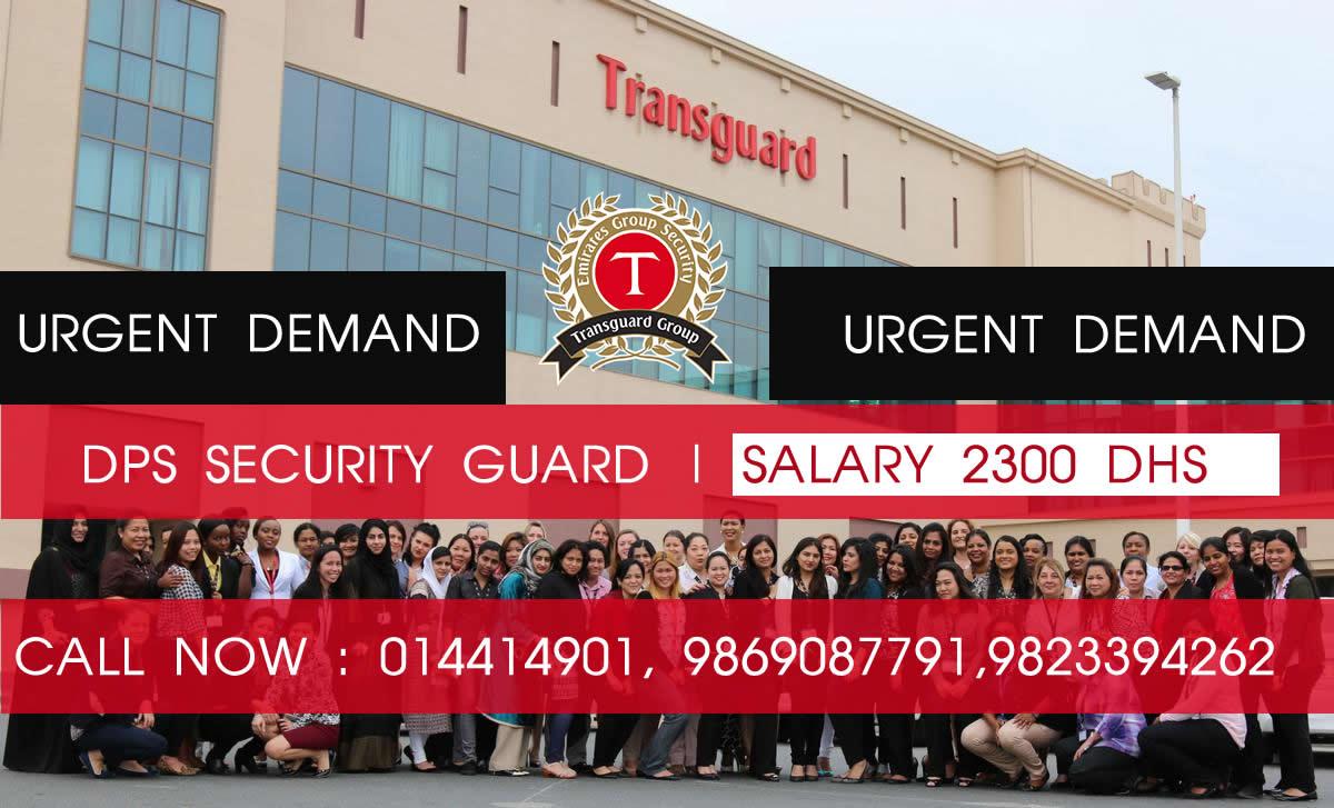 Dps Security Guard Job Demand From Uae Trans Guard Dubai Job