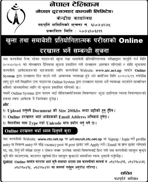 Latest Nepal Telecom Job Vacancy