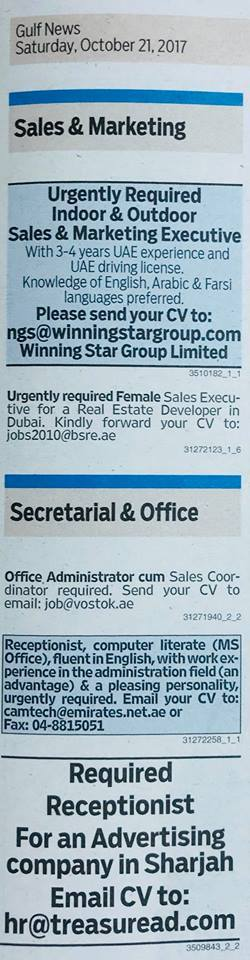 Job vacancy Published in Gulf News , October 21 – Job Finder