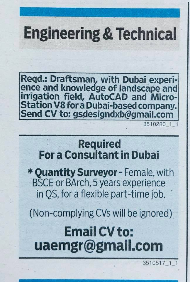 Job Vacancies in gulf News, Octorber 23 2017