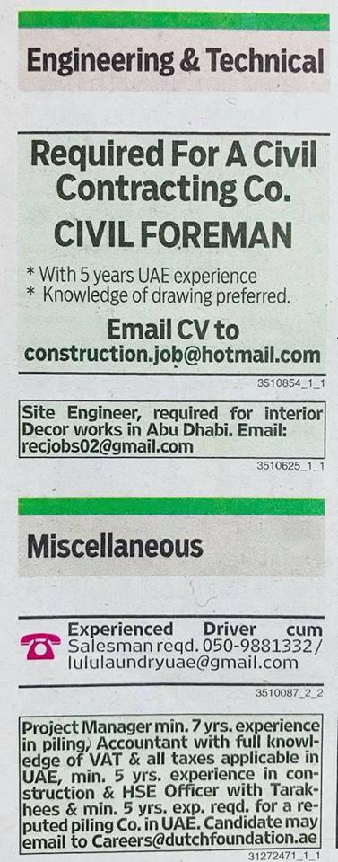 Job vacancies from Gulf News, October 25, 2017 – Job Finder