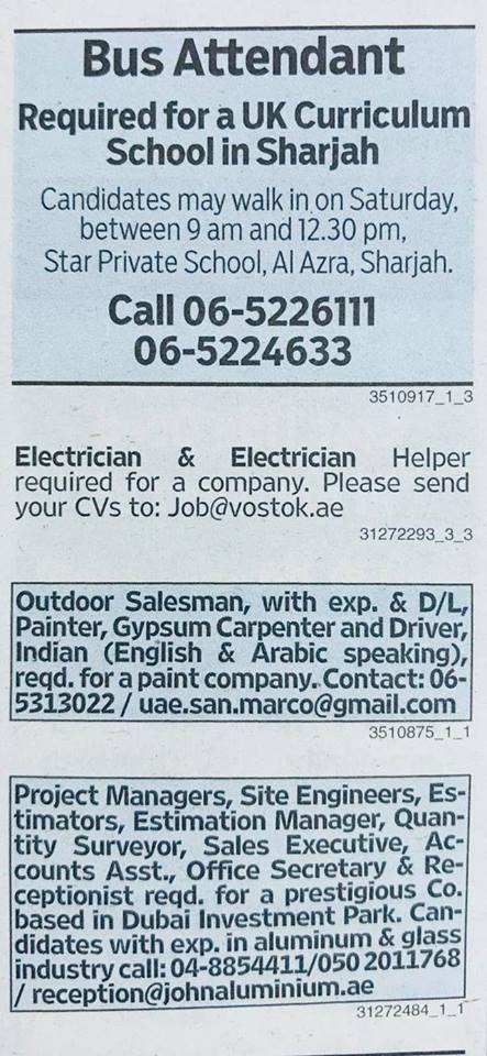 Job vacancy published on 26 October 2017 – Job Finder in Nepal