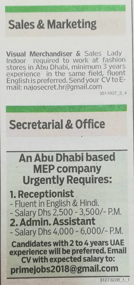 Job Vacancies Published on November 7 2017 in Gulf News