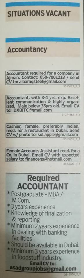 Job Published in 25th November 2017 in Gulf News – Job Finder in