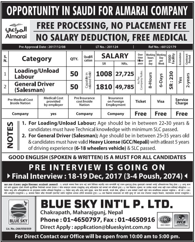 Salesman Driver Job Demand From Almarai Company Saudi Arabia Job