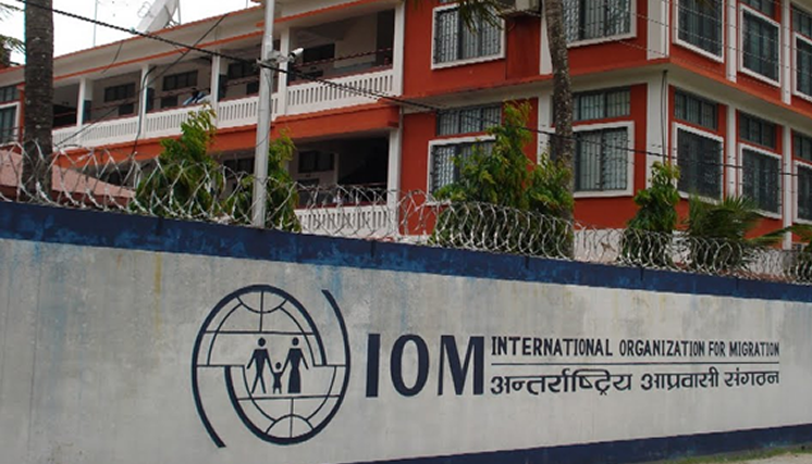 IOM Nepal Jobs, ICT Assistant Jobs – Job Finder in Nepal