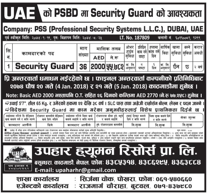 Rose Glen North Dakota ⁓ Try These Security Jobs In Dubai For Nepali