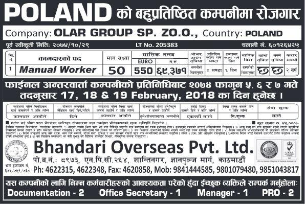Job Demand From Poland, Job Vacancy In Olar Group SP  ZO O