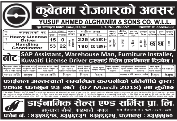 Job Demand From Kuwait, Job Vacancy For Heavy License Driver
