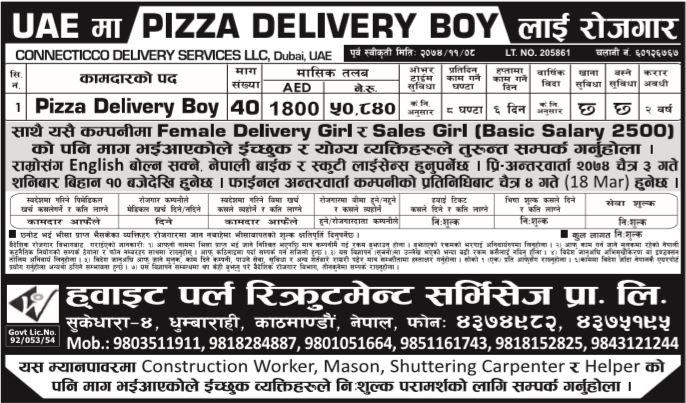 Pizza Delivery Boy Demand From Dubai, UAE, Latest Job Demand UAE