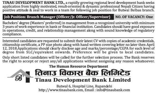 tinau development bank