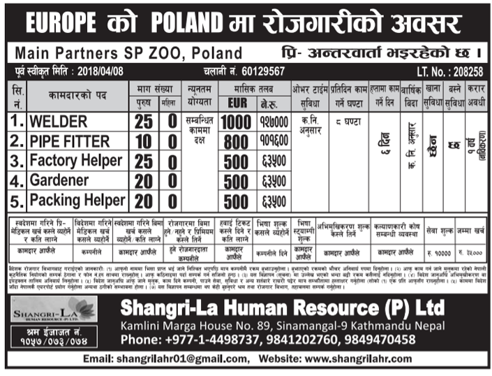 Poland Jobs, Salary More than One Lakh – Job Finder in Nepal, Nepali