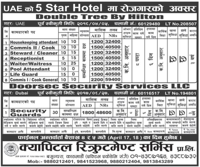 Dubai Five Star Hotel Job Demand For Nepali Citizens Job Finder In