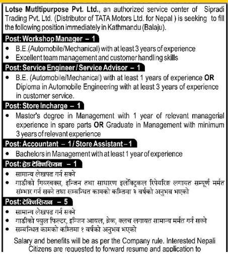Job Vacancy In Lotse Multipurpose Pvt  Ltd,Job Vacancy For Workshop