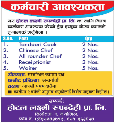 Butwal Jobs, chef and Receptionist Job in Butwal – Job ...