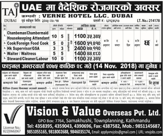 Taj Dubai Jobs Demand Dubai Jobs In Hotel Job Finder In Nepal