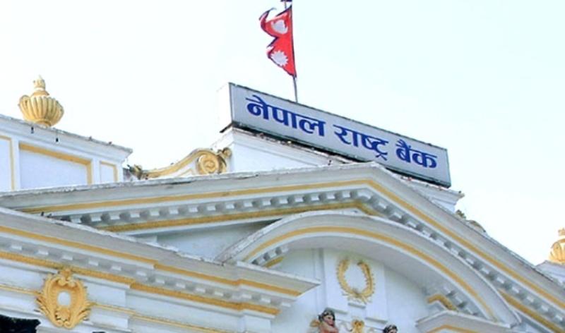 Nepal-Rastra-Bank Job Application Letter For A Banking on email for job application, memorandum for job application, formal letter for job application, memo for job application,