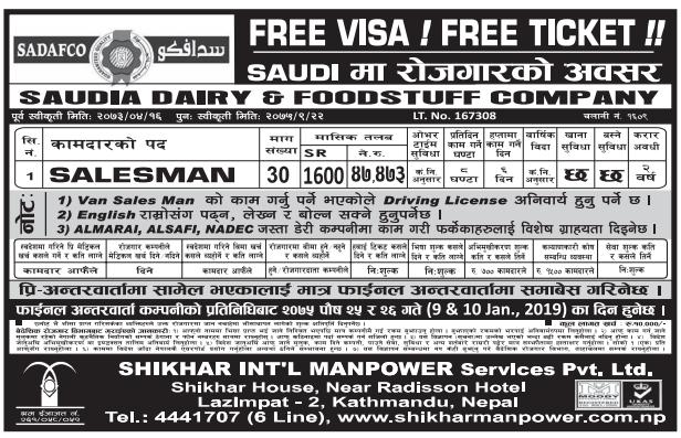 saudi arabia jobs demand 2019  u2013 salesman jobs saudi arabia  u2013 job finder in nepal  nepali job