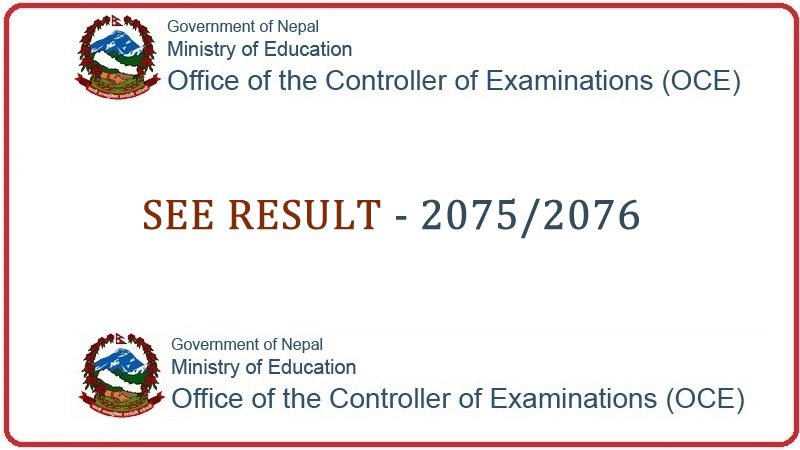 SEE Result Published – Grade 10 Examination Result 2075/2076