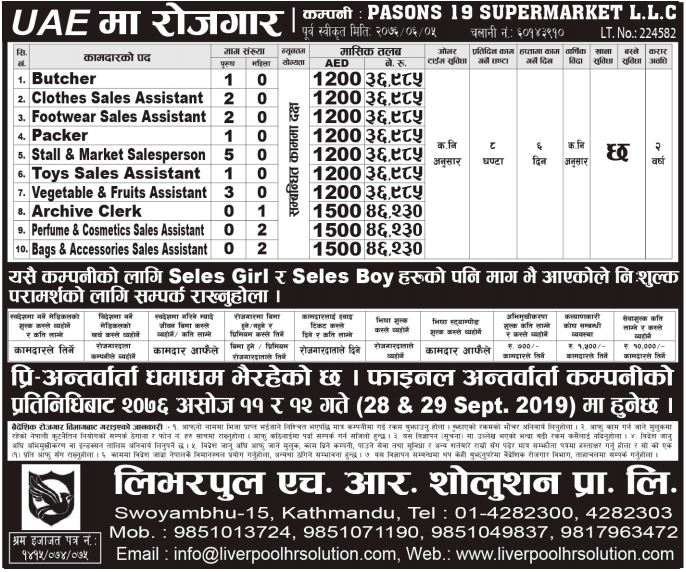 Butcher Cover Letter: Job Vacancy In TOYS CLUB,Job Vacancy For Butcher,Job